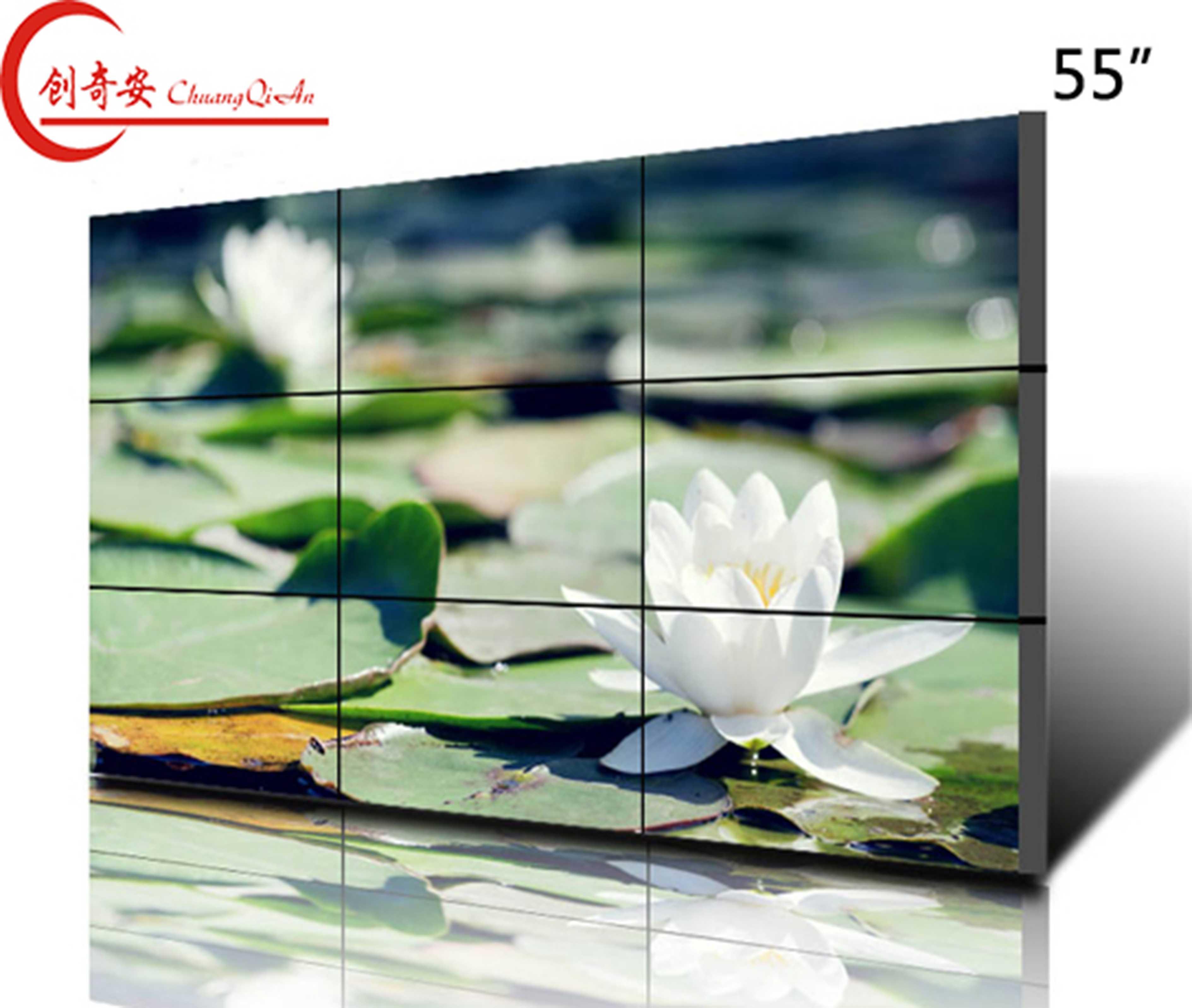 55寸3.5MM低亮液晶拼接屏